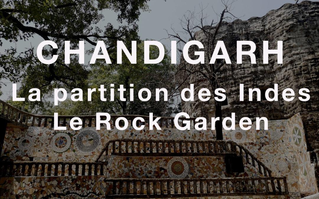 Le Rock garden